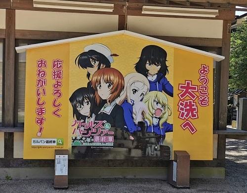 人気アニメ「がるばん」の巨大絵馬