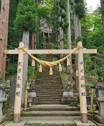 中之嶽神社の入り口の風景