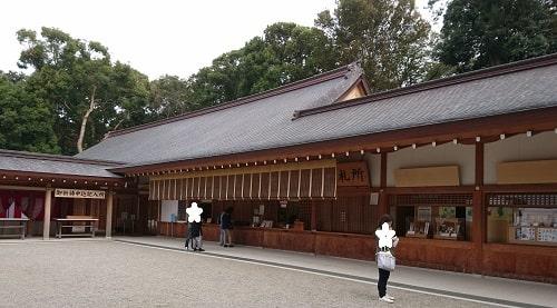 大宮氷川神社の御朱印をいただく場所