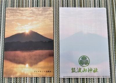 「ダイヤモンド筑波山」のクリアファイル