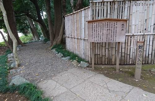 大宮氷川神社の蛇の池入り口