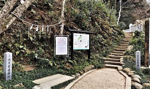 水天宮入り口にある水天宮遥拝所の風景