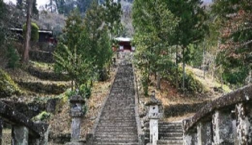 群馬県「妙義神社」の御朱印とご利益!体力があるうちに参拝しよう!