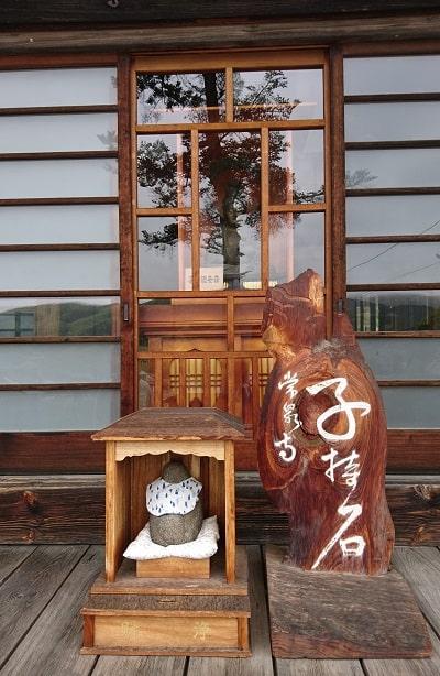 常泉寺で有名な子持石