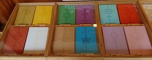 川越氷川神社12色の御朱印帳
