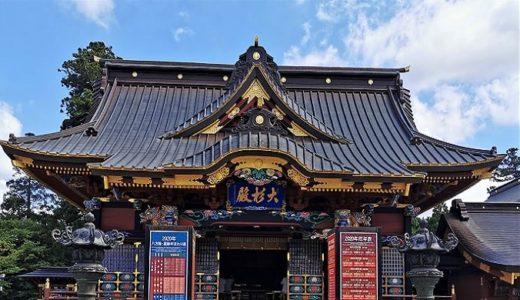 願いを叶える夢むすび大明神「大杉神社」ご利益が凄いパワースポット!金運アップ
