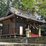 下野星宮神社の歴史を感じる社殿の風景