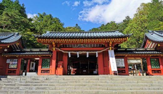 日光二荒山神社中宮祠の御朱印と境内の見どころ!奥宮へは登山装備が必要