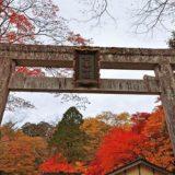 一の鳥居と紅葉風景