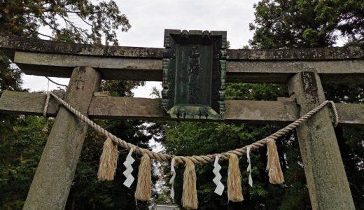 栃木県「網戸神社」月替わり御朱印が人気!直書きの日に行くのがおすすめ