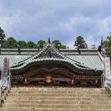 茨城県「筑波山神社」パワースポットのご利益は凄い!特に縁結びは最強だ
