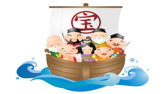 七福神巡りとは?知っておきたい七福神の特徴・由来・ご利益などの簡単説明!