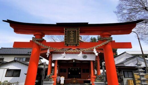 「秩父今宮神社」かっこいい御朱印で人気の「一粒万倍限定御朱印」金文字だ!