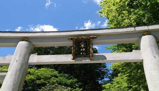 関東最強「三峯神社」のパワースポットを見逃すな!見どころが多すぎる!
