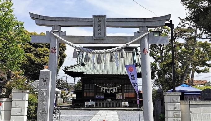 菖蒲神社の鳥居正面の風景