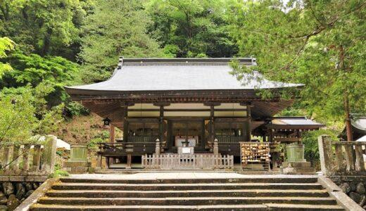 「金鑚神社」の御朱印!武蔵二宮のご利益は凄い!境内に心癒される