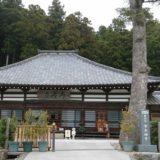 常泉寺の正面画像