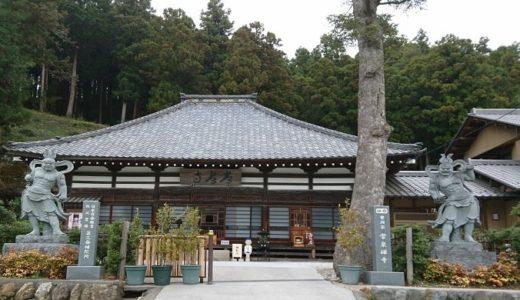 秩父札所巡り3番「岩本山・常泉寺」御朱印と境内の様子(子持石を抱きたかった)