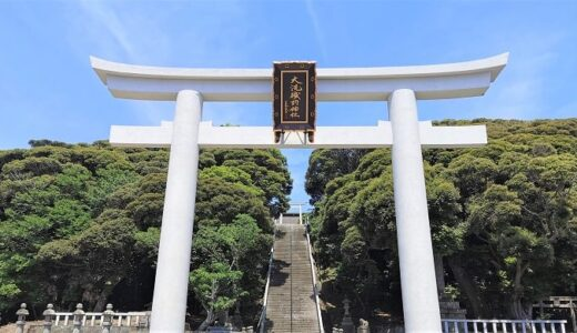 大洗磯前神社の御朱印!最強ご利益!境内の見どころと鳥居撮影の注意点