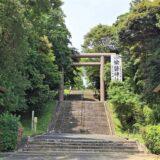 水戸黄門を祀る「常磐神社」の御朱印は2種類!期間限定で朱印が変わる
