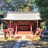 「三芳野神社」御朱印は日曜日がおすすめ!ご利益も凄い境内の見どころ