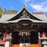 「上野総社神社」可愛いインコの御朱印その理由に驚き!最強ご利益の境内