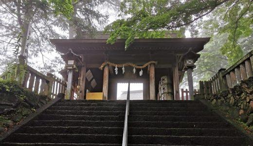 佐野市「唐澤山神社」の御朱印! 唐沢山城の跡地に鎮座する境内の様子