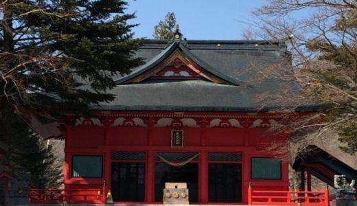 群馬県前橋「大洞赤城神社」の御朱印!女性に人気のご利益とは?