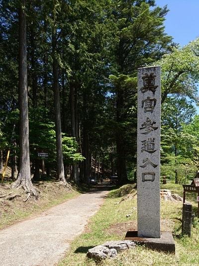 三峯神社奥宮の参道入り口風景