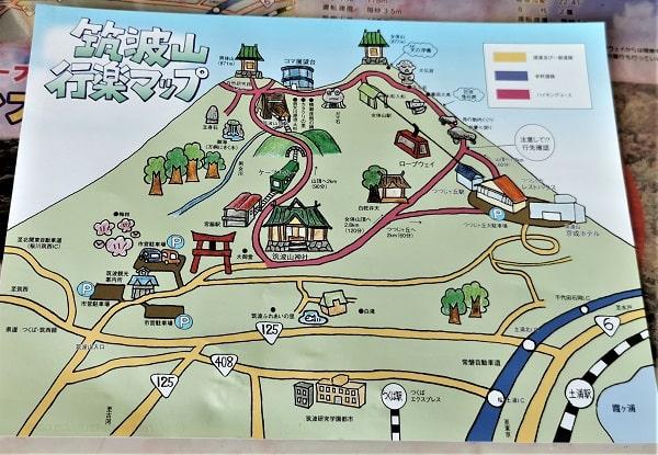 筑波山の行楽マップ