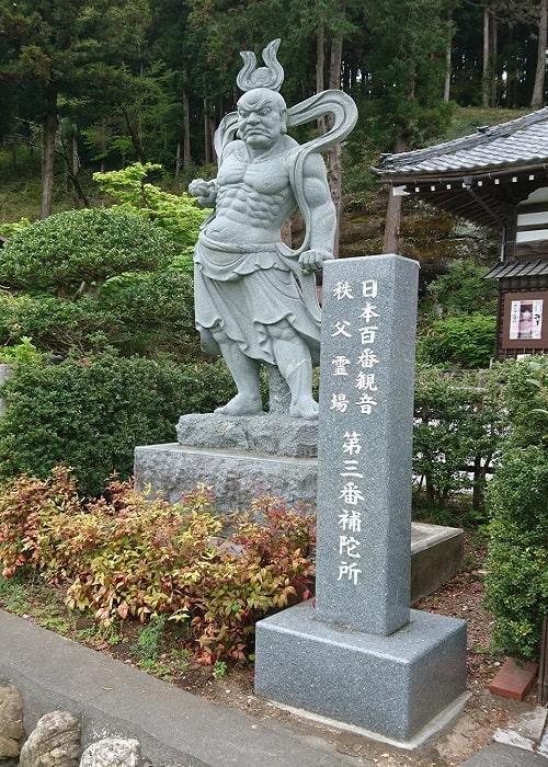 常泉寺右側の仁王像