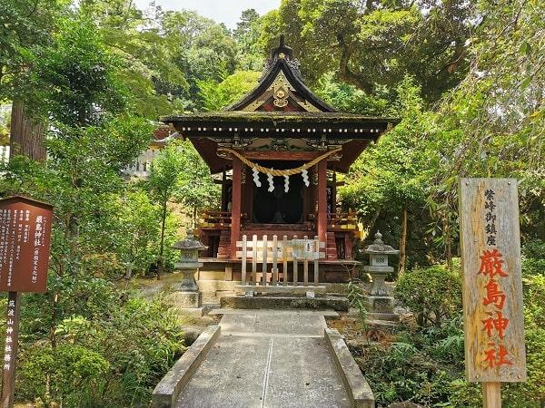 境内社の厳島神社