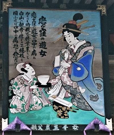 法泉寺の観音霊験記