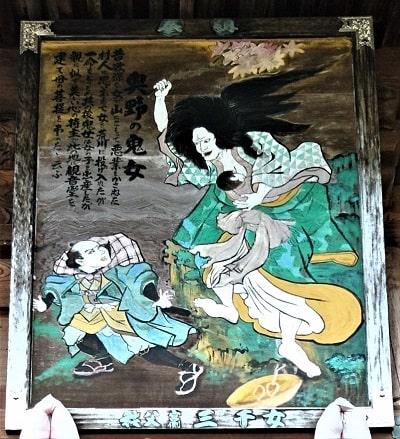 久昌寺の観音霊験記
