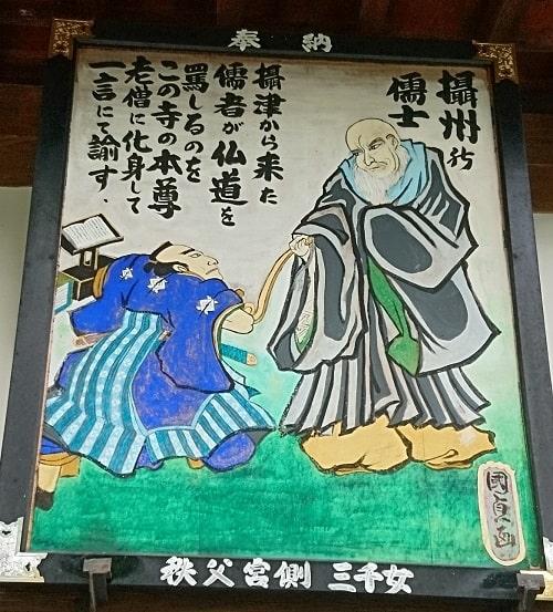 大慈寺の観音霊験記