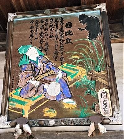西光寺の観音霊験記の風景
