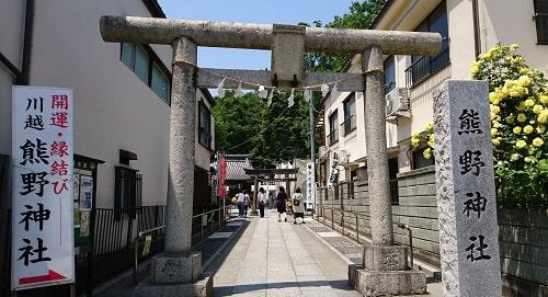 川越熊野神社の一の鳥居正面風景