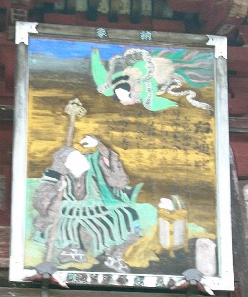 お寺のまつわる事が描かれている絵馬