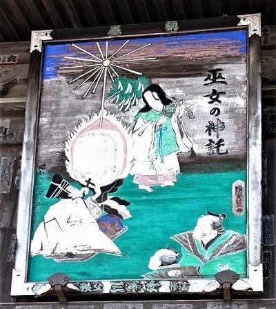 神門寺の錦絵