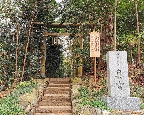 香取神宮奥宮の入り口の風景
