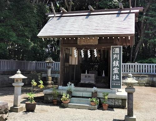 鎮霊社の風景