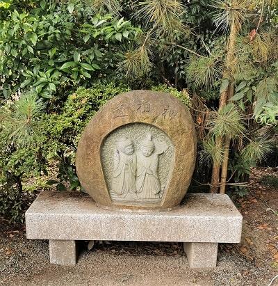 道祖神の石碑の画像