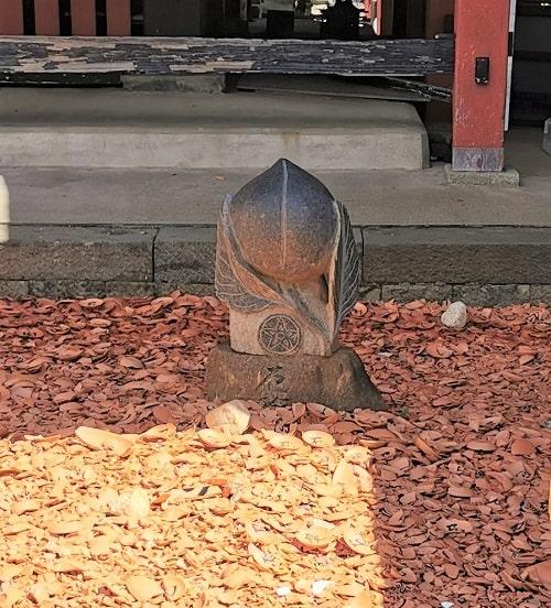 厄除け・縁切りの為に土器を割る場所の画像