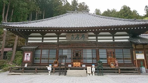 常泉寺本堂の正面風景