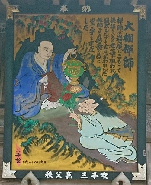 真福寺の歴史を伝える絵馬
