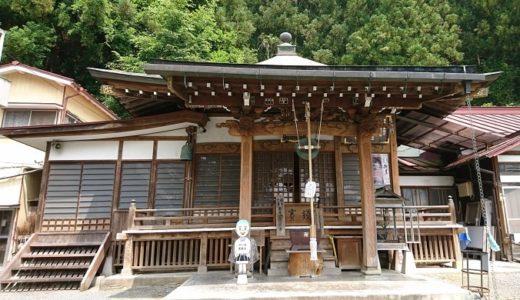 秩父札所巡り11番「南石山・常楽寺」山の上には上之臺稲荷神社がありますよ!