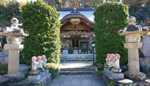 秩父札所巡り12番「仏道山・野坂寺」境内の見どころが多過ぎるのでご紹介!