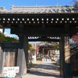 慈眼寺の山門の正面風景