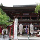 金昌寺大きな草鞋が有名な山門の風景