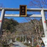 秩父御嶽神社の大きな一の鳥居の風景